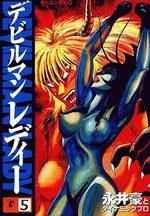 Devilman lady 5