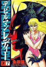 Devilman lady 7