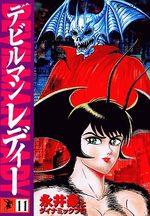 Devilman lady 11