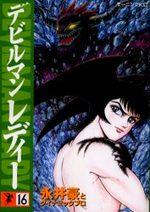 Devilman lady 16