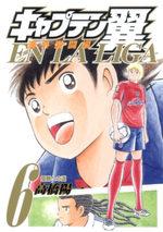 Captain Tsubasa en Liga 6 Manga