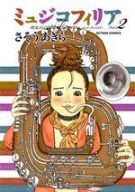Musicophilia 2