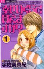 Shiawase ikura de kaemasu ka? 1 Manga