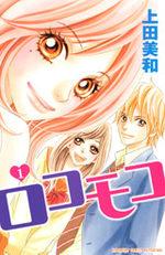 Rokomoko 1 Manga