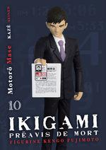 Ikigami - Préavis de Mort 10