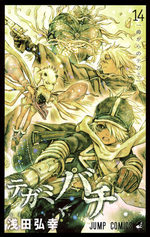 Letter Bee 14 Manga