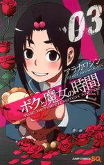 Bad luck witch ! 3 Manga