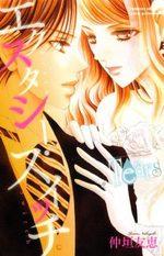 Ecstasy Switch Tears 1 Manga