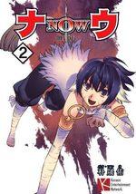Now next 2 Manga
