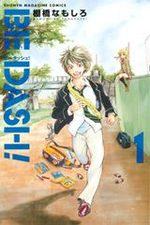 Be Dash! 1 Manga