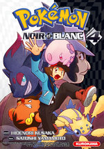 Pokémon Noir et Blanc 4 Manga
