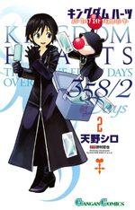 Kingdom Hearts 358/2 Days 2 Manga