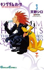 Kingdom Hearts 358/2 Days 3 Manga
