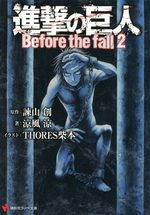 L'attaque des titans - Before the fall 2