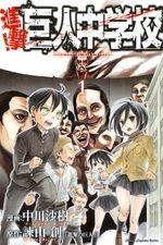 L'attaque des titans - Junior high school 1 Manga
