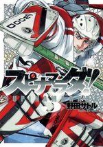 Supinamarada! 3 Manga