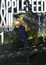 APPLESEED XIII 1 Manga