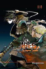 Ares Le Soldat Errant 5