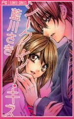 Secret kiss 1 Manga