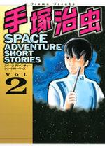 Space Adventure Short Stories - Osamu Tezuka 2 Manga