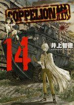Coppelion 14 Manga