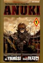Anuki 1