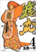 Azamaru 4 Manga
