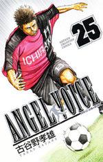 Angel Voice 25 Manga