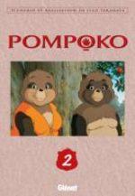 Pompoko 2