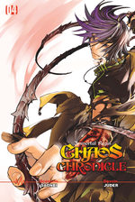 Chaos Chronicle : Immortal Regis T.4 Manhwa