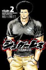Sugarless 2 Manga