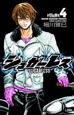 Sugarless 4 Manga