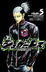 Sugarless 5 Manga
