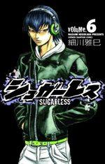 Sugarless 6 Manga