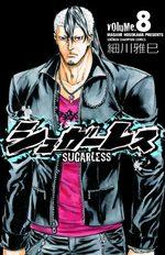 Sugarless 8 Manga