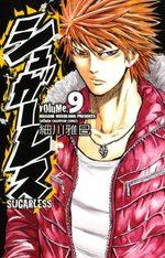 Sugarless 9 Manga
