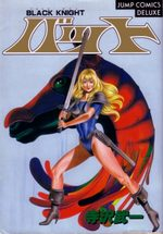 Black Knight Bat 1 Manga