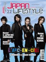 Japan Lifestyle 22