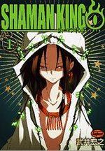 Shaman King Zero 1 Manga