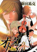 Otodama 3 Manga