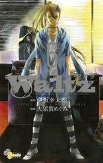 Waltz 6 Manga