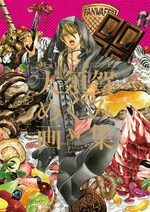 Waltz & Maoh Juvenile Remix - Megumi Osuga Works 1 Artbook