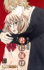 Sawako 16 Manga