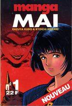 Mai 1 Manga