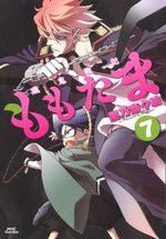 Senki Senki Momotama 7 Manga