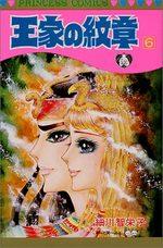Ouke no Monshou 6 Manga