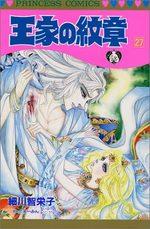 Ouke no Monshou 27 Manga