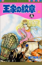 Ouke no Monshou 30 Manga