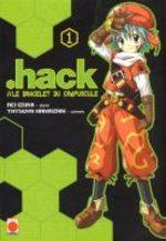 .Hack// Le Bracelet Du Crépuscule 1 Manga