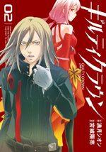 Guilty Crown 2 Manga
